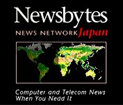Japan Newsbytes Graphic