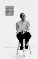 Cover of The Selected Poems of Nikki Giovanni